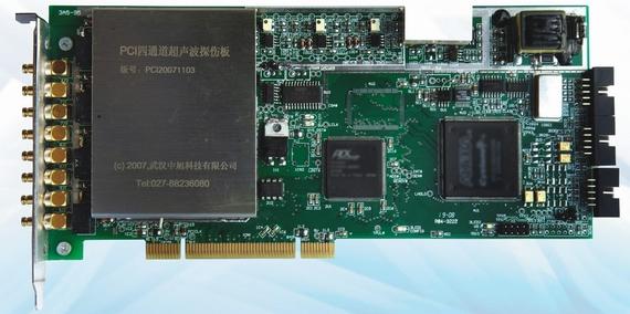 zxus-pci4超声波发射/接收检测卡