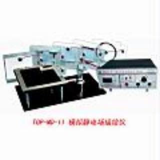 bd-i-201模拟静电场描绘仪